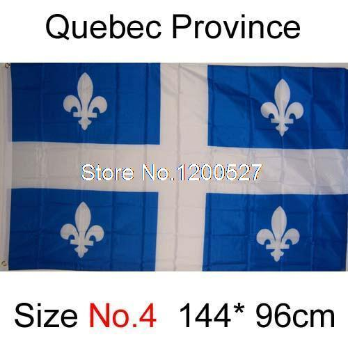 Popular Garden Flags Canada Buy Cheap Garden Flags Canada lots