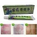China Hmong Balm Inhibition Fungal infections Foot And Ringworm Actinic Dermatitis Psoriasis Balanitis Hemorrhoids Acne vulgaris