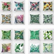 16 цветов, Чехол на подушку, популярный товар, зеленый Растительный лист, цветок, льняная наволочка, Чехол на подушку с зеленым принтом, Чехол на подушку s pp19