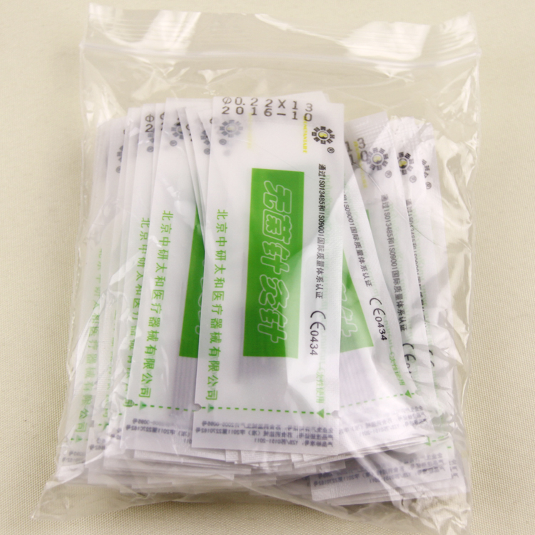 High Quality 500pcs/box Disposable sterile Acupuncture Needle with tube CE/FDA beauty needle massager practice needle 5
