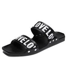 Для мужчин Летняя обувь дышащие кожаные сандалии унисекс мягкий прочный обувь против скольжения Multi-Функция пляжные Босоножки, шлепанцы LC250068