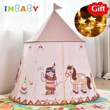 Переносная детская палатка IMBABY, манеж, вигвама для детей, детские игровые домики, игрушки для малышей, бассейн, мяч, игрушка для детей, крытая игровая палатка
