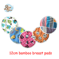 2016 Hot Sale Reusable Cloth Breast Pad 12cm Waterproof 2Pcs/Bag Nursing Pads Bamboo Fiber Breast Pads