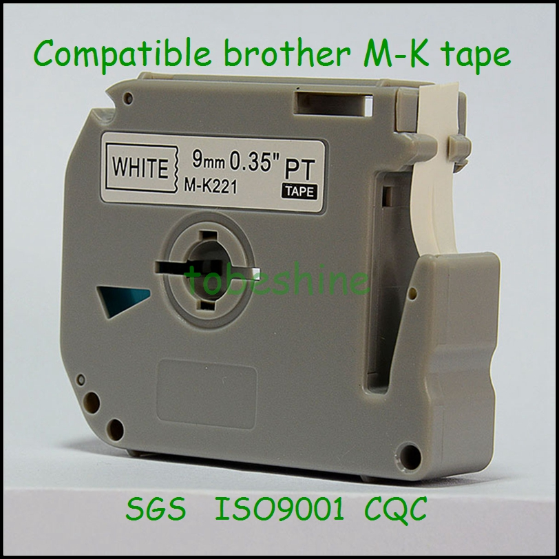Popular Brother Shipping LabelBuy Cheap Brother Shipping Label – Free Shipping Label Maker