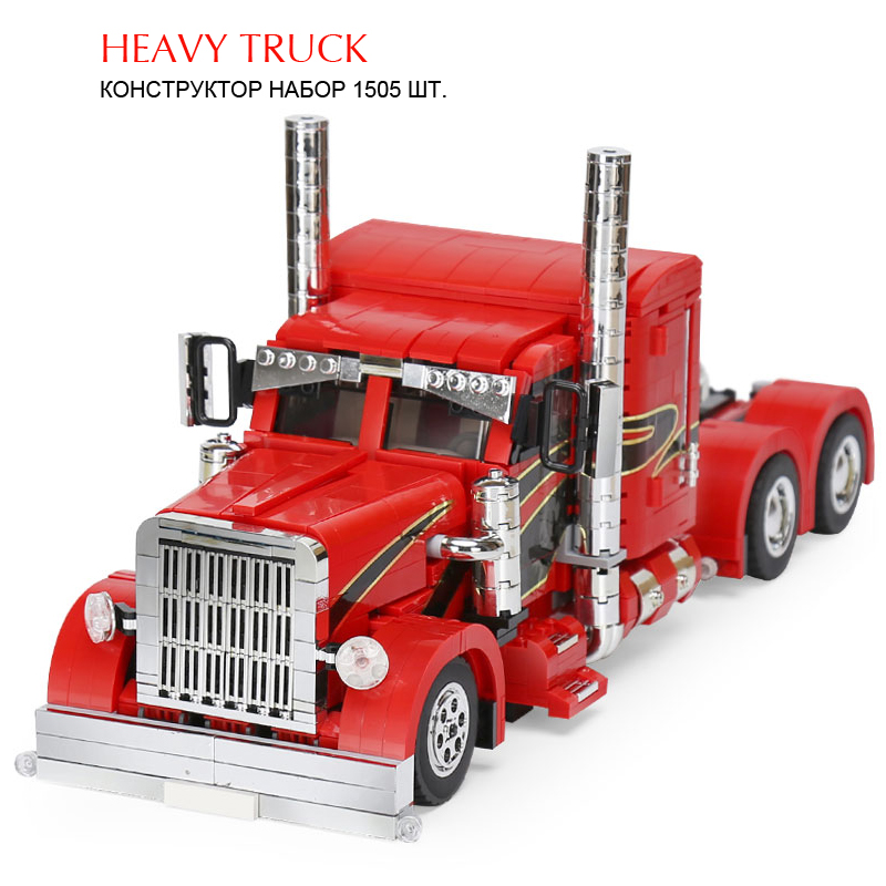 все цены на Pandadomik Large Heavy Truck 1505Pcs Building Blocks Kit Technic Car Model Designer Bricks legoinglys Technic Boys Toys Gifts