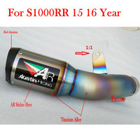 MOKALI Customized AR Titanium Escape De Motocicleta Exhaust Pipe S1000rr S1000RR 15 16 Year Pot Echappement