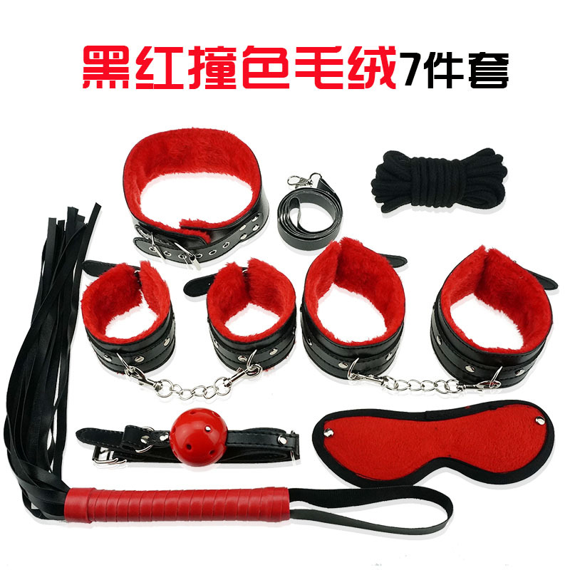 Fur Lined Leather Suspension Cuff Kit With Bondage Ring Pene 1