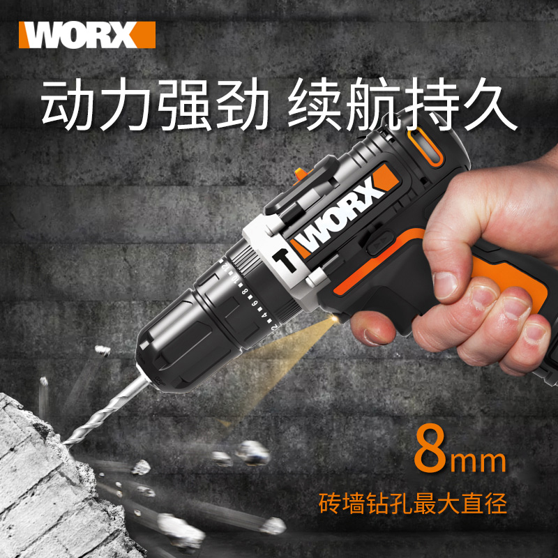 Lithium electric impact drill WX129 household electric drill rechargeable electric screwdriver hand drill electric turning tool