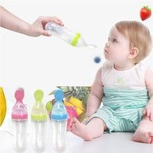 Детская Ложка для кормления ребенка силикагель бутылочка для кормления с ложкой пищевая добавка рисовая бутылочка для каши соска