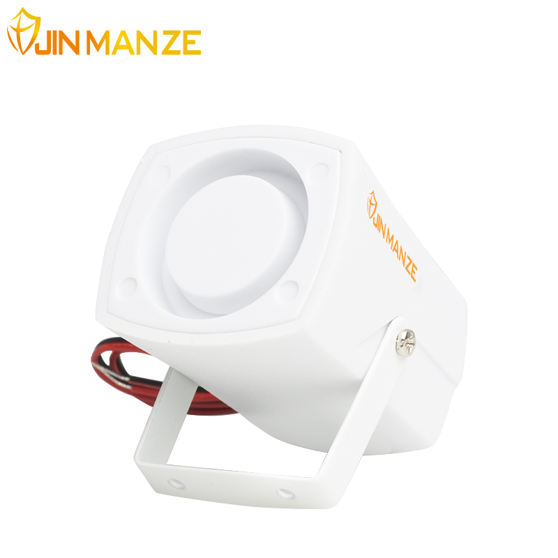 JINMANZE White Wired mini Siren Horn 120db DC12V for Wireless Home Alarm Security System Alarm Accessory