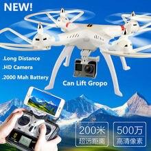 HQ899 2.4G 4CH Grand RC Quadcopter Drone Hélicoptère Avec 5.0MP HD Wifi FPV Caméra Peut soulever Gropp Xiaomi Longue Distance vol
