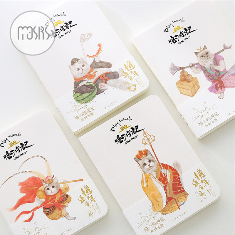 Cartoon The Cat Journey to the west notebook journal diary book planner hand books note pad for kids kawaii stationery manga for the beginner kawaii