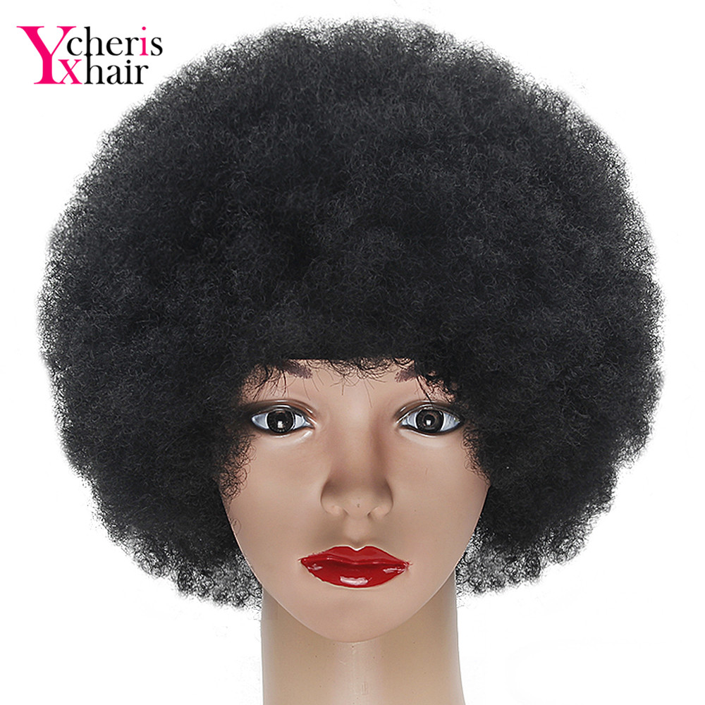 YXCHERISHAIR Synthetic Bouncy Curly Wig Short Afro Kinky Curly High Temperature Fiber Wig For Black Women