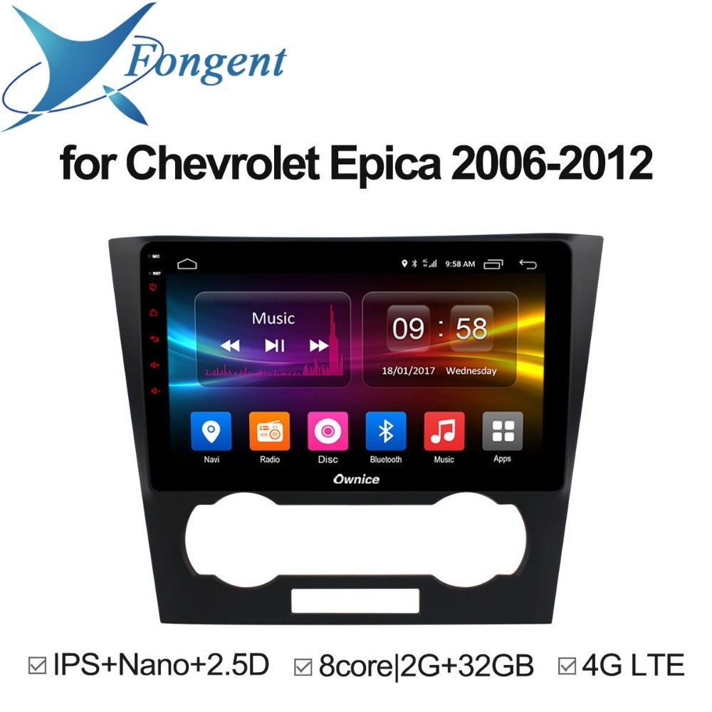 For Chevrolet Epica 2006 2007 2008 2009 2010 2011 2012 Car Android Unit DVD Radio GPS Audio Stereo Intelligent Multimedia Player for mazda 6 ruiyi ultra 2008 2009 2010 2011 2012 android unit radio stereo multimedia player 1 2 din dvd gps navigator carplay