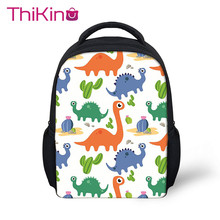 Thikin 2019 Dinosaur Preschool Packie Backpack for Kids Boys Shark Schoolbag Good Childrens Day Present