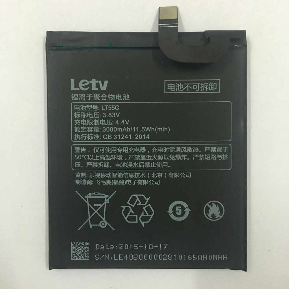 WISECOCO 4000mAh LT55C Battery For Letv LeEco 1S X500 Phone