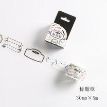 Leisure Time Series Washi Tape Adhesive Tape DIY Scrapbooking Sticker Label Masking Tape Student Stationery Gift(China)