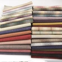 Окрашенная пряжа, японский стиль ретро, лоскутное одеяло, ткань для шитья, пряди, аппликация, ткань для шитья, 25*17 см, 20 штук