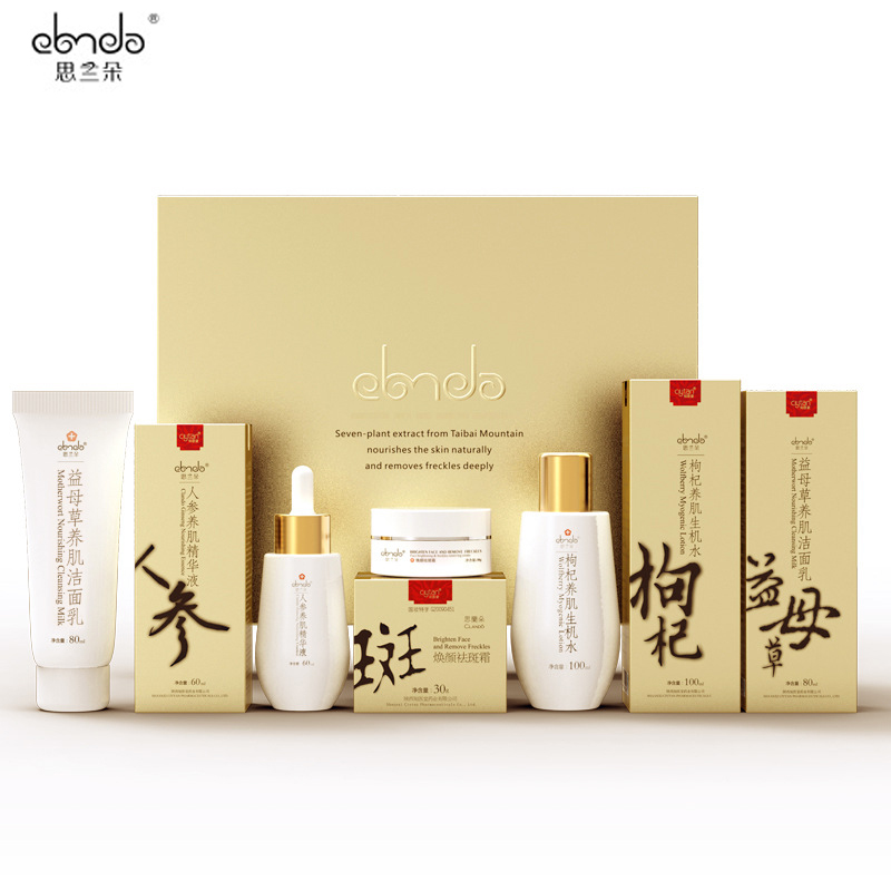 Clando 4Pcs/Box Remove Freckle Cream Face Cream To Remove Dark Spots Whitening Removing Spot Pigment Acne Moisturizing Skin Care white porcelain elements freckle cream whitening cream 35g whitening skin freckles age spots blemish net