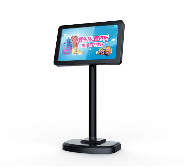 PV7000 U USB Port 7 Inch POS Monitor For Restaurant Policy Office Car Park