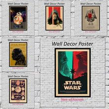 Star wars Kraft Paper Paintings Vintage Wall Posters Stickers Home Decor 42X30cm