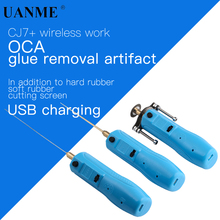 New lithium battery speed-adjustable electric glue remover OCA Glue Adhesive Remove Clean Tool For iphone samsung LCD Screen 2018 newest protable oca glue remove electric screwdriver phone repair tools lcd cover remove glue explosion screen repair