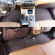 lsrtw2017 car styling interior car floor mat for lexus es240 es250 es300h es350 xv60 2012 2013 2014 2015 2016 2017