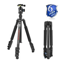 Sirui Pro Photo Studio Accessories Aluminum Tripod+Ball Head+Quick Release Plate 3in1 Kit Travel For Digital Camera ET1004+K10X