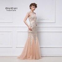 Реальные фотографии Тюль ткань тяжелая Бисер руки делают телесного цвета Цвет Пышная юбка длинное вечернее платье OL102656