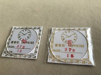 2x FLACHE 1 5 MM RUNDE SAPPHIRE UHR KRISTALL GLAS VON 35.5 ~ 37 5 MM