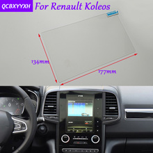 Стикер автомобиля 8.7 дюйма gps-навигации Экран стекло защитная пленка для Renault Koleos Аксессуары Управление из ЖК-дисплей Экран стайлинга автомобилей