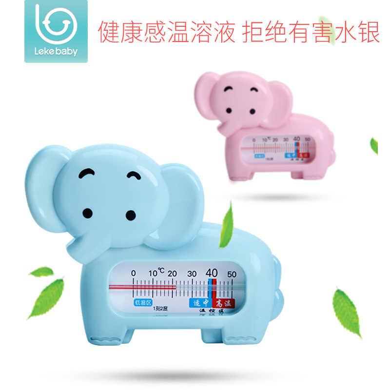 赤ちゃん水温度計子供バス温度計のおもちゃプラスチック浴槽水センサー ThermometerCartoon フローティング素敵なクマ