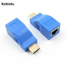 Kebidu Профессиональный 4k RJ45 порты HDMI удлинитель HDMI Расширение до 30 м по CAT5e/6 UTP LAN Ethernet кабель для HDTV HDPC