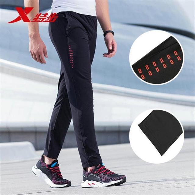 882329499076 Xtep мужские повседневные брюки из натуральной кожи 2018 Осень Новые быстросохнущие микро-эластичные ноги тренировочные брюки