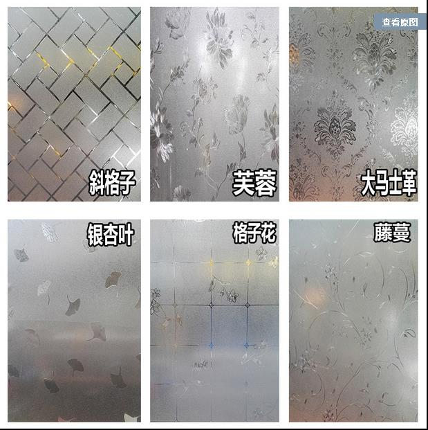 Free glue-free windows frosted glass stickers translucent opaque bathroom sliding door toilet kitchen window grill film-108