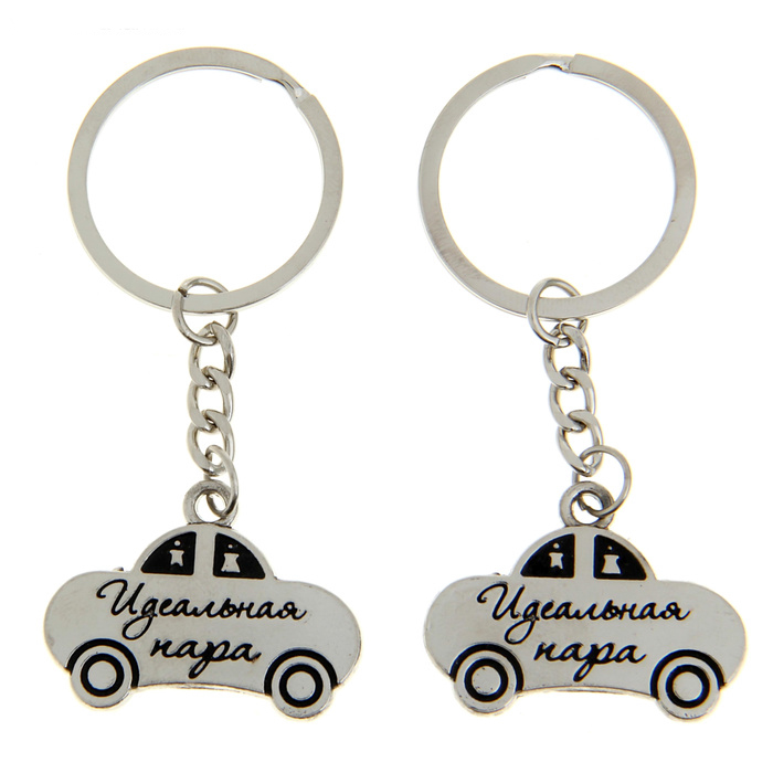 2016 new car keychain for the pair couple cute couple keychain romantic valentines day gifts for boyfriend in figurines miniatures from home garden on
