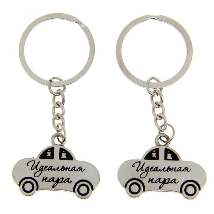 2016 New Car Keychain For The Pair Couple Cute Couple Keychain, Ideas