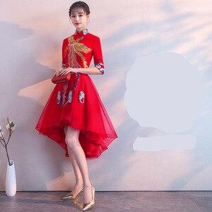 Image 3 - רקמת פניקס מסורתית סיני נשים Cheongsam אלגנטי חצי שרוול מסיבת חתונת הכלה רשת שמלת Cheongsam בציר