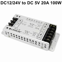 free ship 12V 24V DC to DC 5V 20A 100W Bus / car Vehicle Power inverter / DC DC Buck Converter Step Down Module power supply