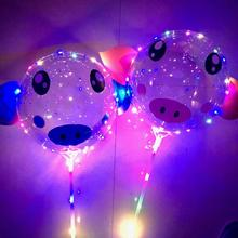 10pcs Led Ballon light Party BoBo led balloon pig birthday party decorations kids helium to inflate balloons transparent
