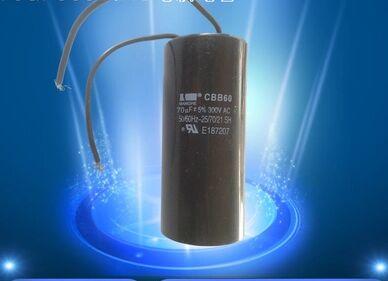 CBB60 300VAC 70UF motor capacitor 250v105k cbb