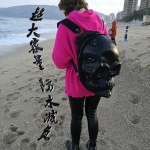 New stereo skull bag 3D emboss