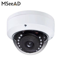H.265 5MP 2592*1944 IP Camera Vandal proof Surveillance Video Dome Camera CCTV H.265 5MP 3MP 2MP IP Camera DC 12V 48V PoE