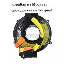 84306-60080 8430660080 для TOYOTA 4RUNNER для LEXUS GX470 FJ CRUISER