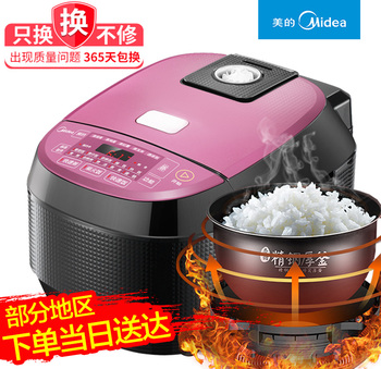 Midea MB-WHS3071 IH Rice Cooker  Intelligent Mini Home Genuine 1-5 People 3L Cooking Pot Kitchen Appliances