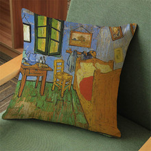 Van Gogh's Landscape Cushion Cover