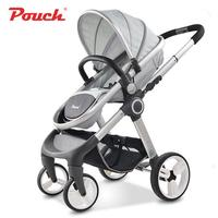 Adorbaby Pouch E86 Kids Travel System High wide field Baby Stroller with real leather handle Folding Baby Pram for the infant