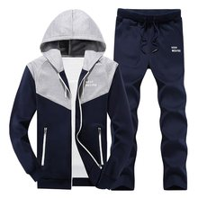 Tracksuit Men 2018 new Men's spring jogger sportswear Set Suit Men Track suits Hooded hoodies hip hop Coat+Pants Outwear Coats(China)