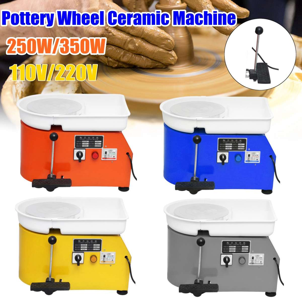 220 V poterie formant la Machine 250 W/350 W poterie électrique roue argile pour travaux pratiques outil avec plateau pour céramique travail céramique