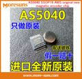 Быстрый Свободный Корабль 10 шт./лот AS5040 SSOP16 AMS оригинальный новый магнитный кодировщик чип